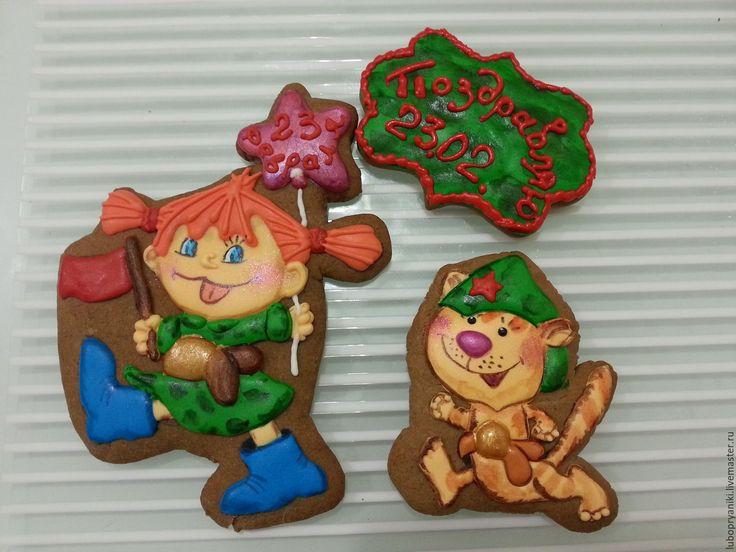 """Купить Набор-2 """" С праздником, мужчины!"""" - комбинированный, пряники, печенье, пряничный сувенир"""