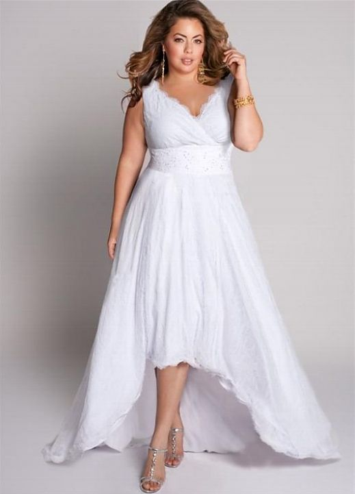 Short White Plus Size Casual Wedding Dress