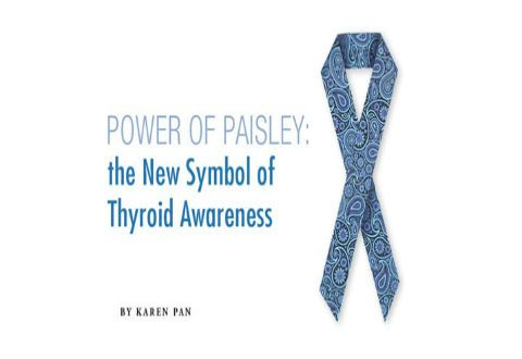 69 best doctors immediate care inc coupons images on pinterest january the thyroid awareness month 2015 fandeluxe Gallery