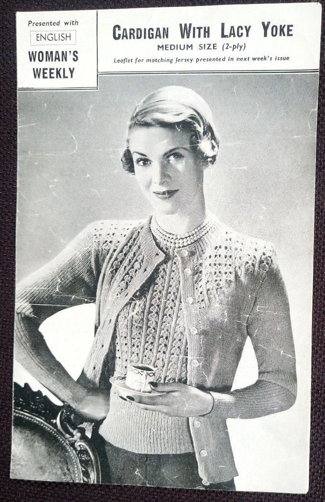 Women's 1940s Short Sleeve Cardigan Lacy Panels vintage knitting pattern supp #EnglishWomansWeekly