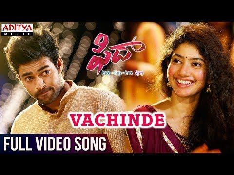 'Fidaa'(2017) Full HD Video Songs Download Mp4,3Gp | Varun Tej - ALL INDIA CIRCLE - Daily News Updates