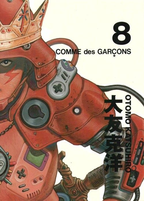 COMME des GARÇONS x Otomo Katsuhiro x Joseph Crocker x Nobrow Press (2013)