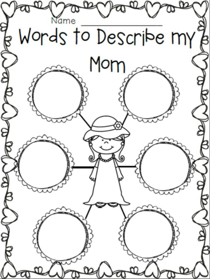 New mothers day printables packet! http://www.teacherspayteachers.com/Product/Mothers-Day-Printables-1227257