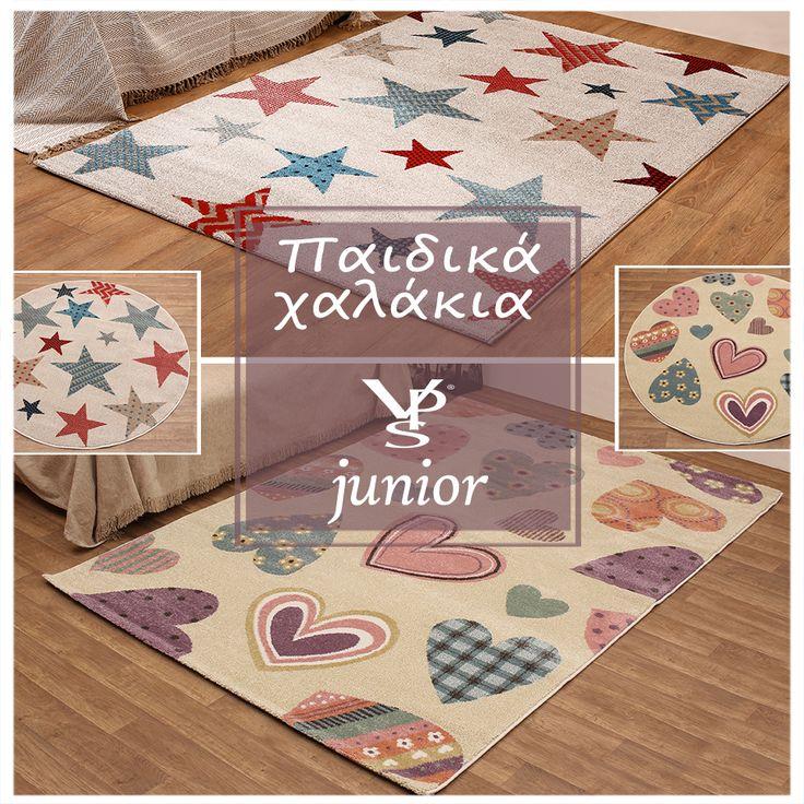 Παιδικά χαλάκια Viopros Junior σε πανέμορφα σχέδια και χρωματισμούς!!! 👣🐒🦒🌷🧚♀️💜🧒👑⭐ Επικοινωνήστε μαζί μας για τιμές και διαθεσιμότητες. ✔️Τηλ: 210 3221618  ✔️e-mail: info@dressinghome.com ✔️με μήνυμα στο FB messenger ✔️Αποστολές πανελλαδικά δωρεάν άνω των 49€