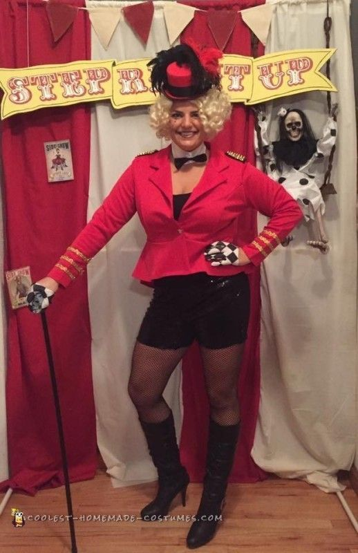 Carnival Themed Halloween Party