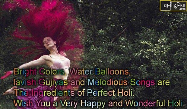 Happy Holi 2018 SMS, Happy Holi 2018 Wishes, Happy Holi 2018 Message, Happy Holi 2018 Quotes, Happy Holi 2018 Whatsapp Status, Happy Holi 2018 Hindi Shayari, Happy Holi Message In Hindi, Happy Holi Wishes In Hindi, Happy Holi Quotes in Hindi, Happy Holi Images 2018,