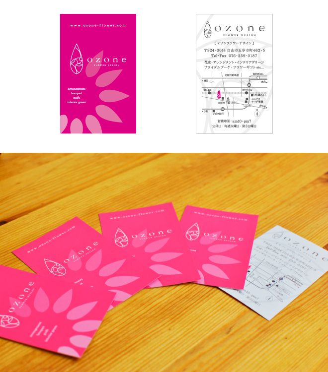 BREST 制作事例 » ozone -flower design-