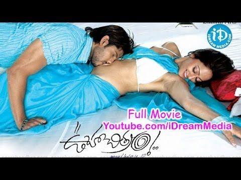 Ooha Chitram is a 2009 Telugu Film Story, Screenplay & Direction by Satya. Producer Was K Paidi Babu. Starring - Vamsi Krishna, Kaveri Jha, Jeeva, Giri Babu, Krishna Bhagawan, Surya, Babloo, Vijay and Others