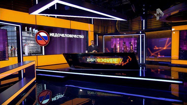 Ren TV Set Design Gallery