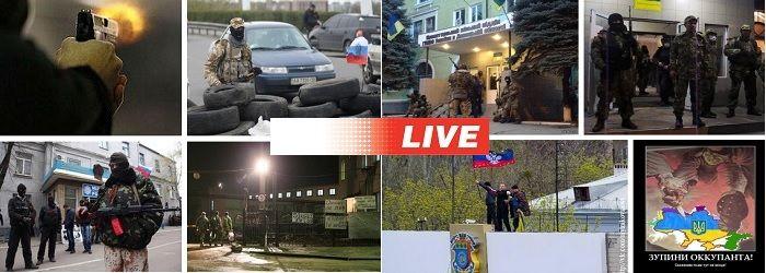 slavynsk kramatorsk live http://freedomrussia.org/2014/06/20/slavyansk-kramatorsk-donetsk-lugansk-mariupol-makeevka-ukraina-terror-bandyi-putina-20-iyunya-2014-goda-pryamoy-efir-translyatsiya/