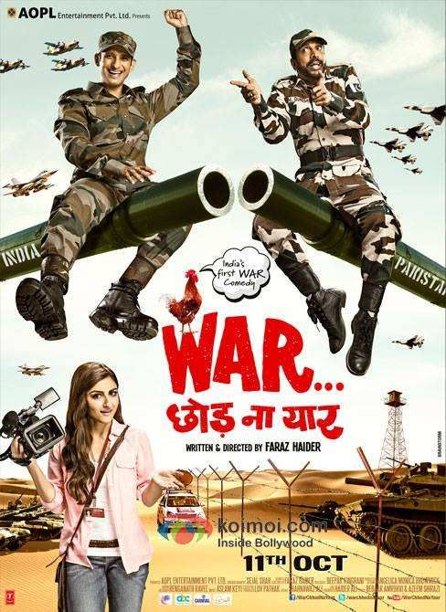 Stars Sharman Joshi & Javed Jaffrey promote their movie War Chod Na Yaar on 4 October 2013 at R City Mall, Ghatkopar | Events in Mumbai | mallsmarket.com