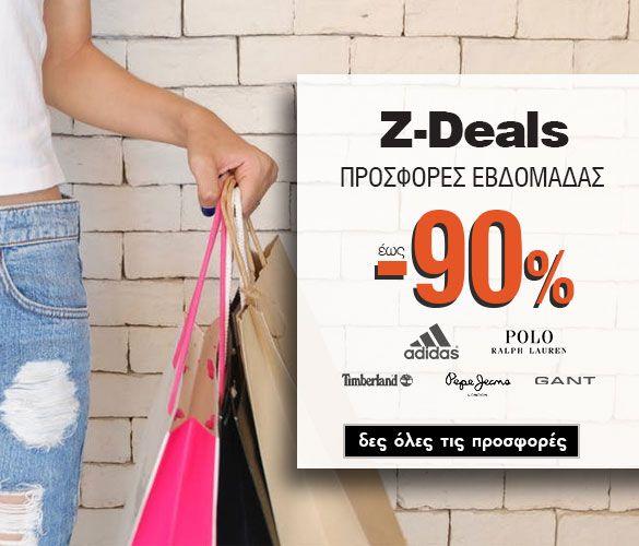 www.z-mall.gr homepage ?lang=el&ac=linkwise&lkws_100=597f35f1-3535-3ff4-772a-da0f2e15ded8