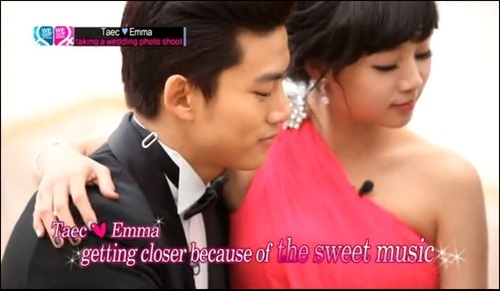 emma wu and taecyeon dating in real life