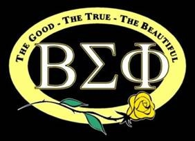 "I've been a member of Beta Sigma Phi since 1969.  I have old and dear sisters that I have known since before any of us had children and when we were all skinny.  My sorority means a lot to me and my sisters are more than just friends; they are truly my ""SISTERS"" (The all cap kind).  SH"