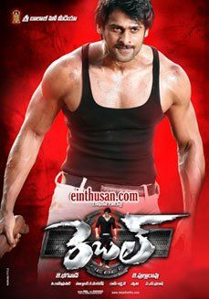 Rebel Telugu Movie Online - Prabhas, Tamanna, Deeksha Seth and Krishnam Raju. Directed by Raghava Lawrence. Music by Raghava Lawrence. 2012 [A] Blu-Ray w.eng.subs