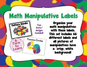 math manipulative labels with pictures. perfect to help pre-readers keep things organized!