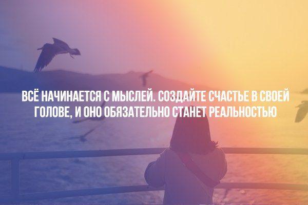 #Мотивация #Успех #Цель