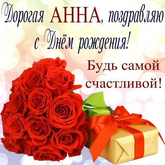 Prikolnye Kartinki S Dnem Rozhdeniya Skachat Besplatno 43 Foto