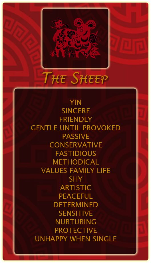 Chinese Signs: Sheep (my birth hour/my secret self/my core)