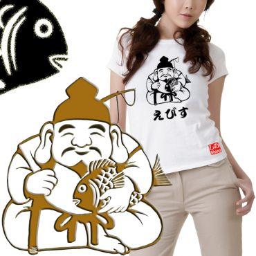Ebisu えびす - T-shirt