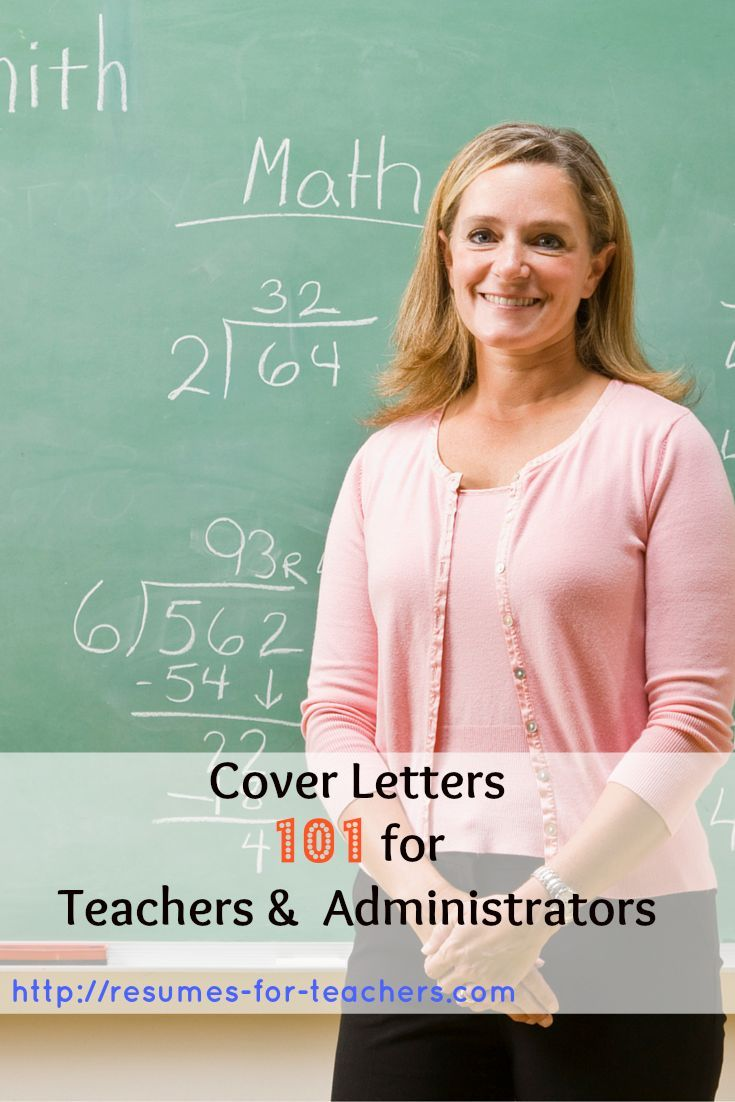 good cover letters for teachers