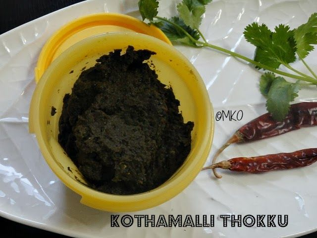 Kothamalli Thokku/Dry Corinader Chutney .This chutney can be stored .Can go well with roti,parathas,curd rice.