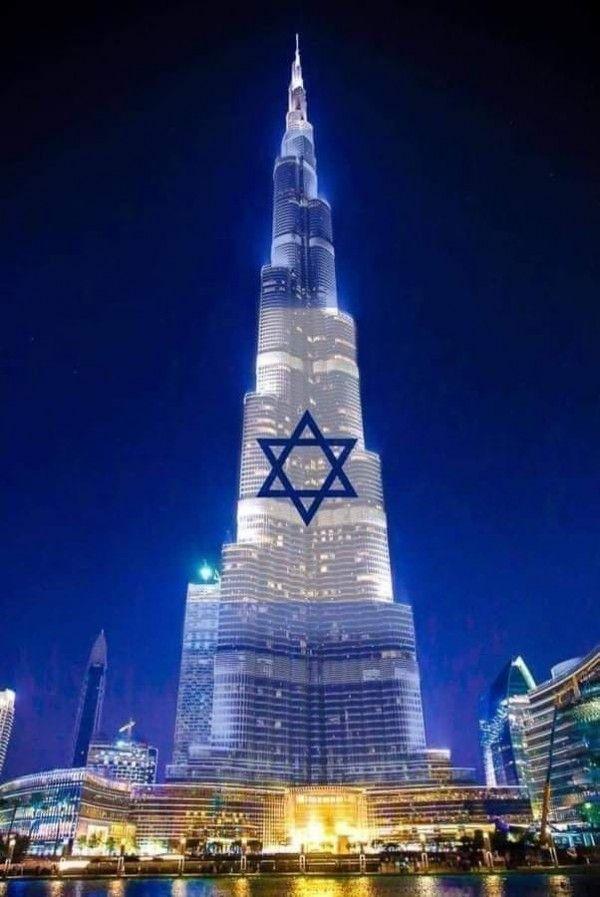 اضاءة برج خليفة بعلم اسرائيل هل الخبر صحيح Burj Khalifa Israeli Flag Israel Flag