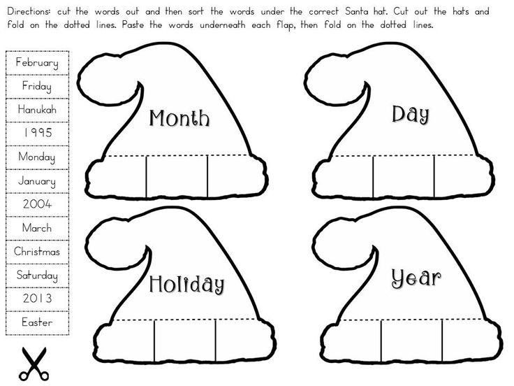 FREE ACTIVITY! This file is a stand alone activity pack to