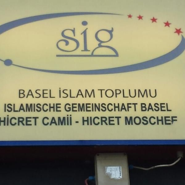 Photo taken at Hicret Camii Basel by Ümmi D. on 7/1/2014