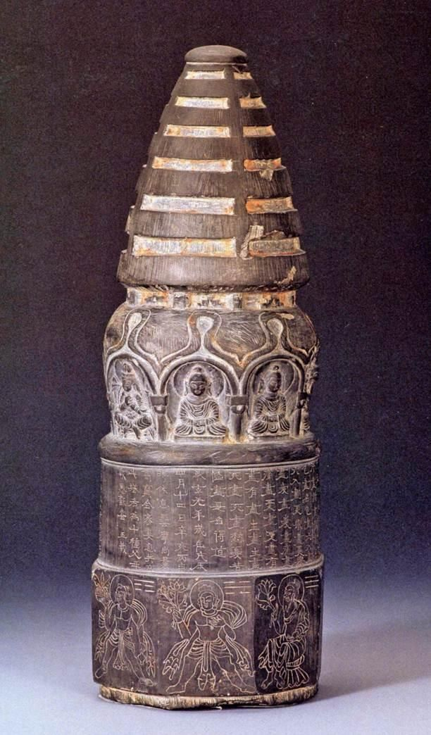Northern Liang stupa - Google Search