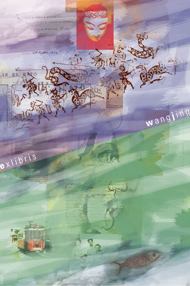 Exlibris for Wang Jing, CGD, 80x120, 2017