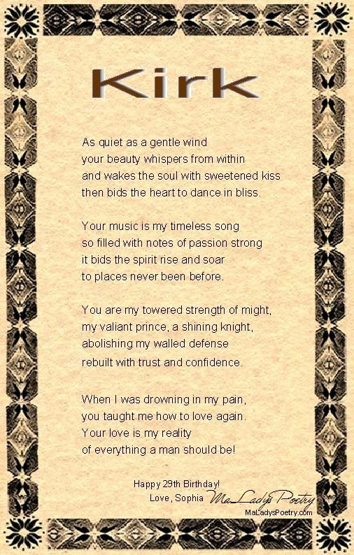 anniversary poems for him 9766518