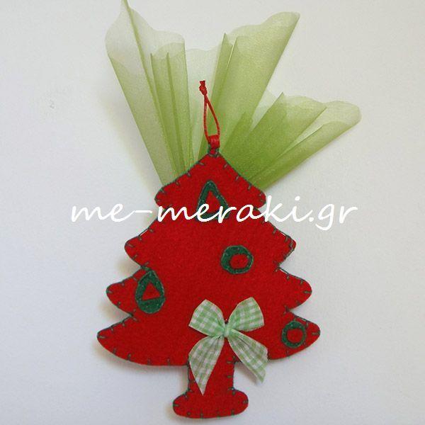 Handmade mpomponiera Me Meraki Mpomponieres Χειροποίητη μπομπονιέρα βάπτισης, τσόχα στολίδια κρεμαστά για το χριστουγεννιάτικo δέντρο. Με Μεράκι Μπομπονιέρες Μπομπονιέρα Βάπτισης μπομπονιέρες βάπτισης   me-meraki.gr