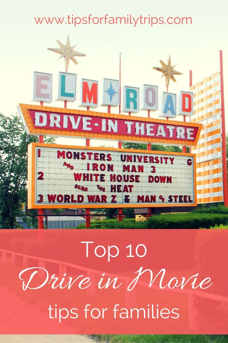 10 drive-in movie tips for families. This is one of our favorite summer traditions! | tipsforfamilytrips.com | family fun | staycation ideas