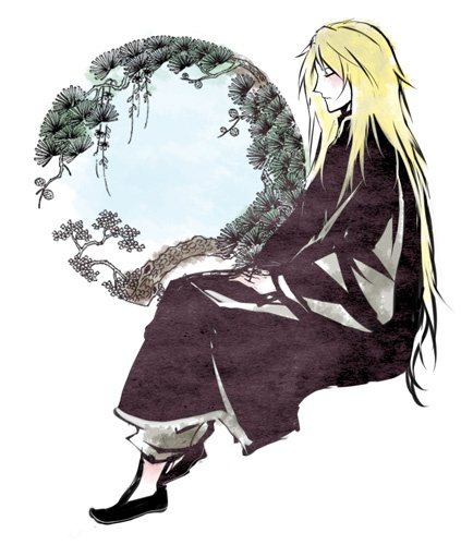 Twelve Kingdoms - Keiki