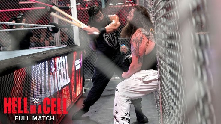 FULL MATCH - Roman Reigns vs. Bray Wyatt - Hell in a Cell Match: WWE Hell in a Cell 2015  ||  Roman Reigns and Bray Wyatt go to war in a brutal Hell in a Cell Match: Courtesy of the award-winning WWE Network. Get your first month of WWE Network for FR... https://www.youtube.com/watch?v=vwUeotJqOkE