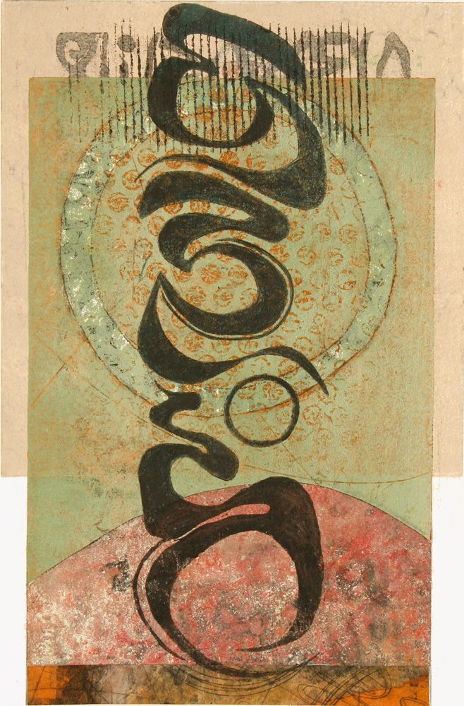 """Executive Decision, by Anne Moore, monotype, 12""""x 8"""""""