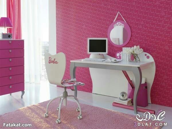 Pin De Eve Daniels Em مكاتب للمذاكرة للبنات Sala Da Barbie Quarto Da Barbie Quarto De Meninas Cor De Rosa