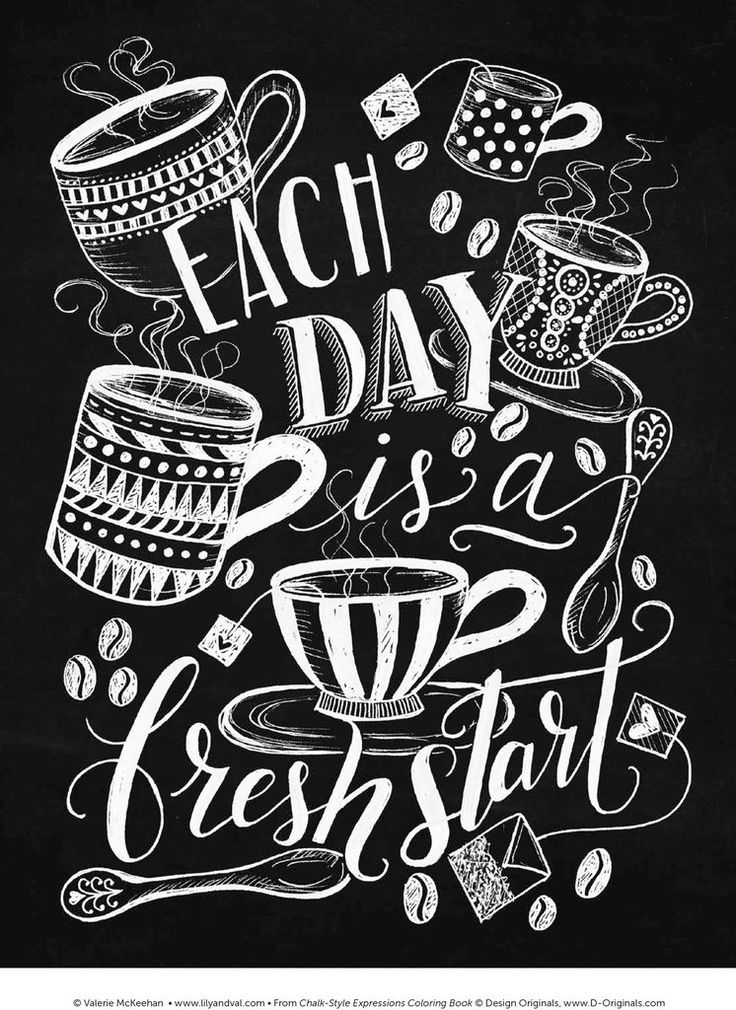 A twist on adult coloring: Chalk-Style Expressions by Valerie McKeehan. All the beauty of coloring with chalk but without the mess! These 32 hand-drawn inspirational designs feature all of the charmin