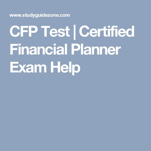 CFP Test | Certified Financial Planner Exam Help