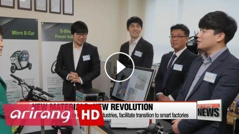 President Park visits Gumi industrial compex, highlights need to foster new industries: 박 대통령, 구미 국가산업단지 방문해 4차 혁명 이끌어갈 신소재 산업 육성 강조…
