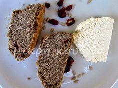 μικρή κουζίνα: Ψωμί χωρίς γλουτένη με ηλιόσπορους και κράνμπερις - Gluten free bread with cranberries and sunflower seeds