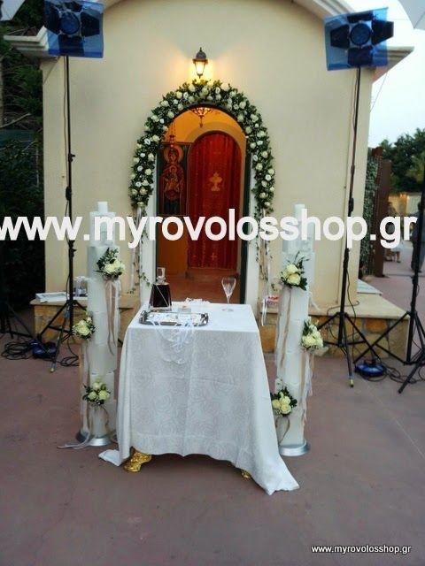 myrovolos : γάμος στο κτήμα Νικολέλη 2, ορθόδοξος και καθολικό...