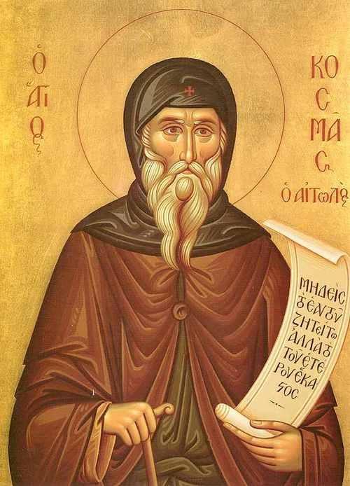 St. Cosmas the Aetolian (1700-1779)