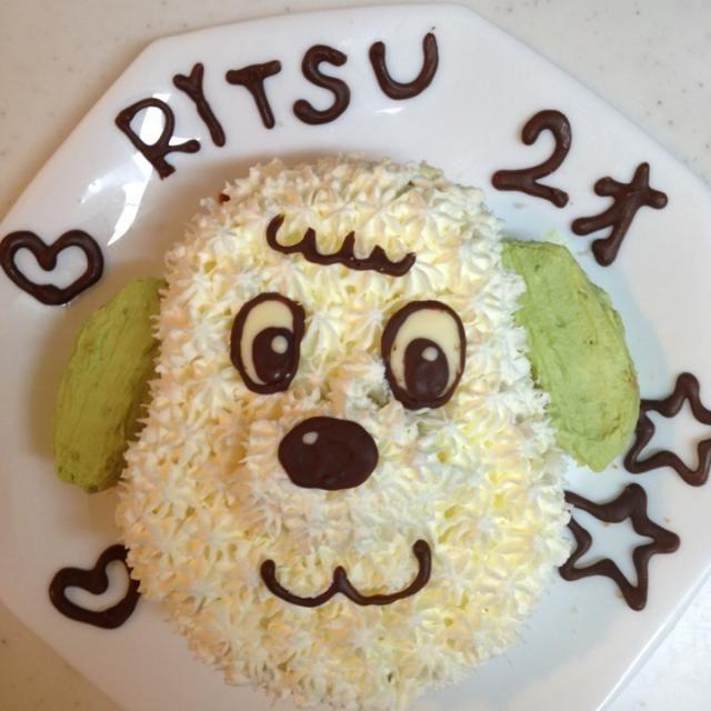 息子の2歳B.Dの誕生日ケーキです(≧∀≦)ノ - 10件のもぐもぐ - わんわんケーキ♡ by ひぃちゃん