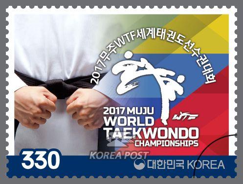 2017 WTF World Taekwondo Championships Muju, June 16, 2017, Championships Emblem, 2017무주WTF세계태권도선수권대회, 2017년 6월 16일, 선수권대회 로고