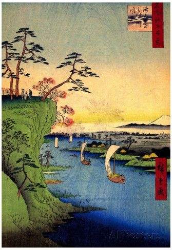Utagawa Hiroshige View of Konodai and Tone River Art Print Poster Affiches sur AllPosters.fr