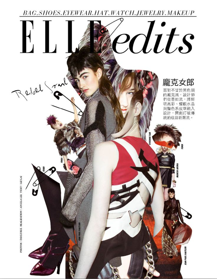 ELLE Taiwan(Designed of this page by 禰.捰)