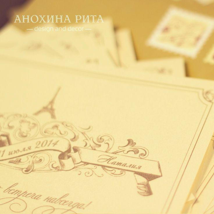 Свадебные приглашения в стиле Париж