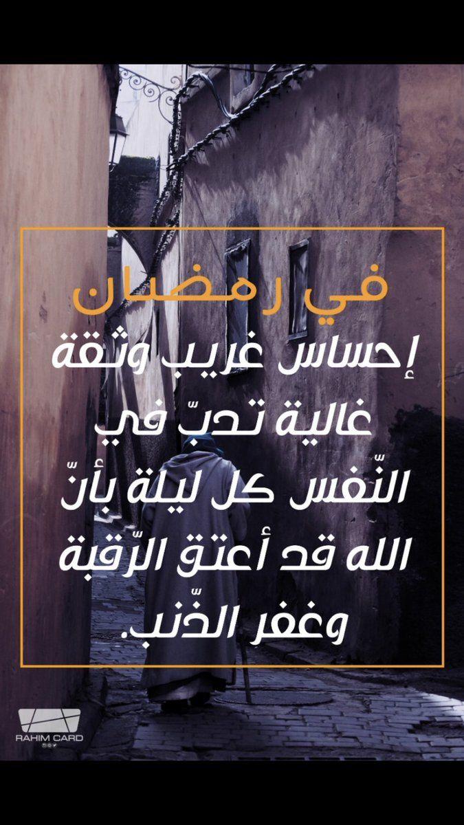 تغريدات الوسائط عن طريق Rahimcard Rahimcard تويتر Islamic Art Calligraphy Islamic Art Twitter Sign Up